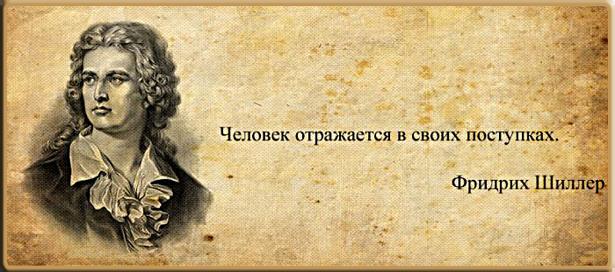 http://img-fotki.yandex.ru/get/4911/42672521.14/0_5e4c3_6b0d2681_XL.png