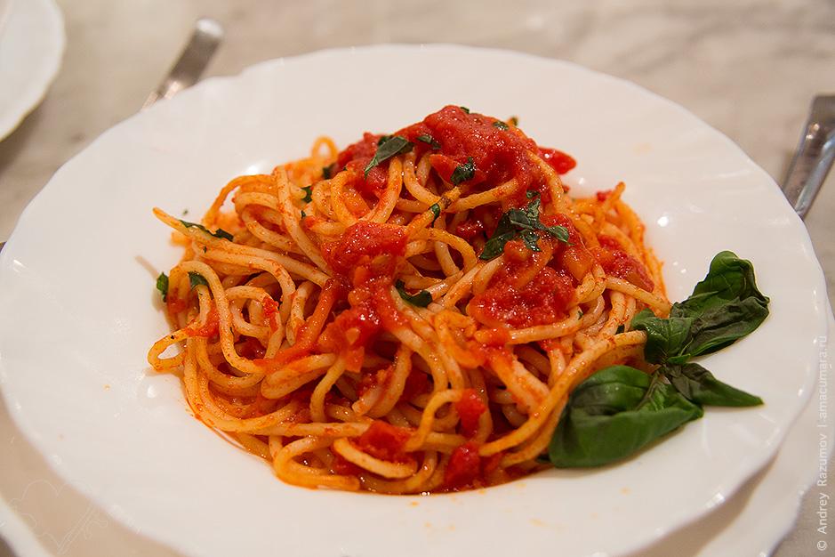 Что едят в Италии пицца и паста