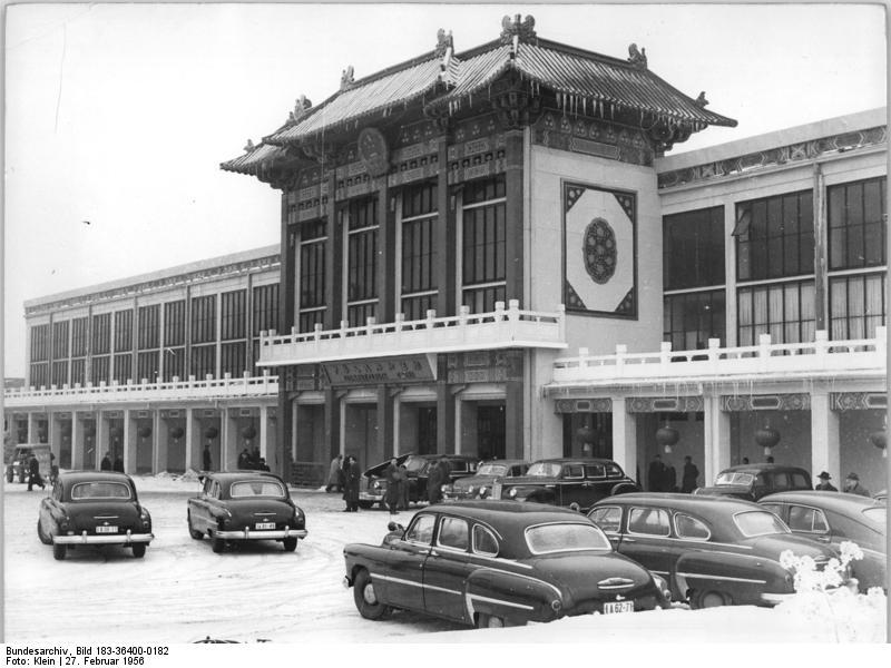 Leipzig, Frьhjahrsmesse, chinesischer Pavillion