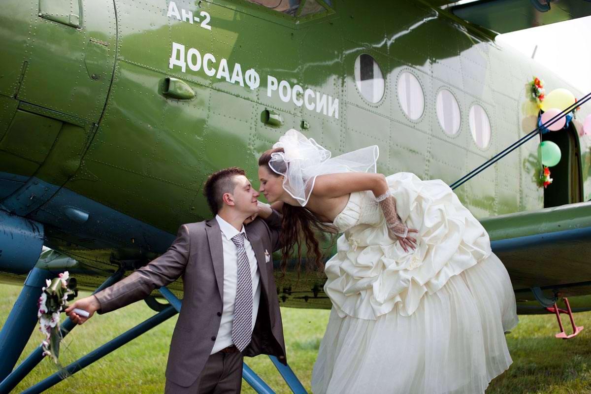Летайте самолетами ДОСААФ: Финальный снимок перед отправкой в свадебное путешествие