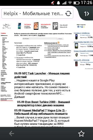 http://img-fotki.yandex.ru/get/4911/9246162.4/0_118219_f3695365_L.png
