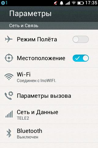 http://img-fotki.yandex.ru/get/4911/9246162.5/0_118247_780b5736_L.png