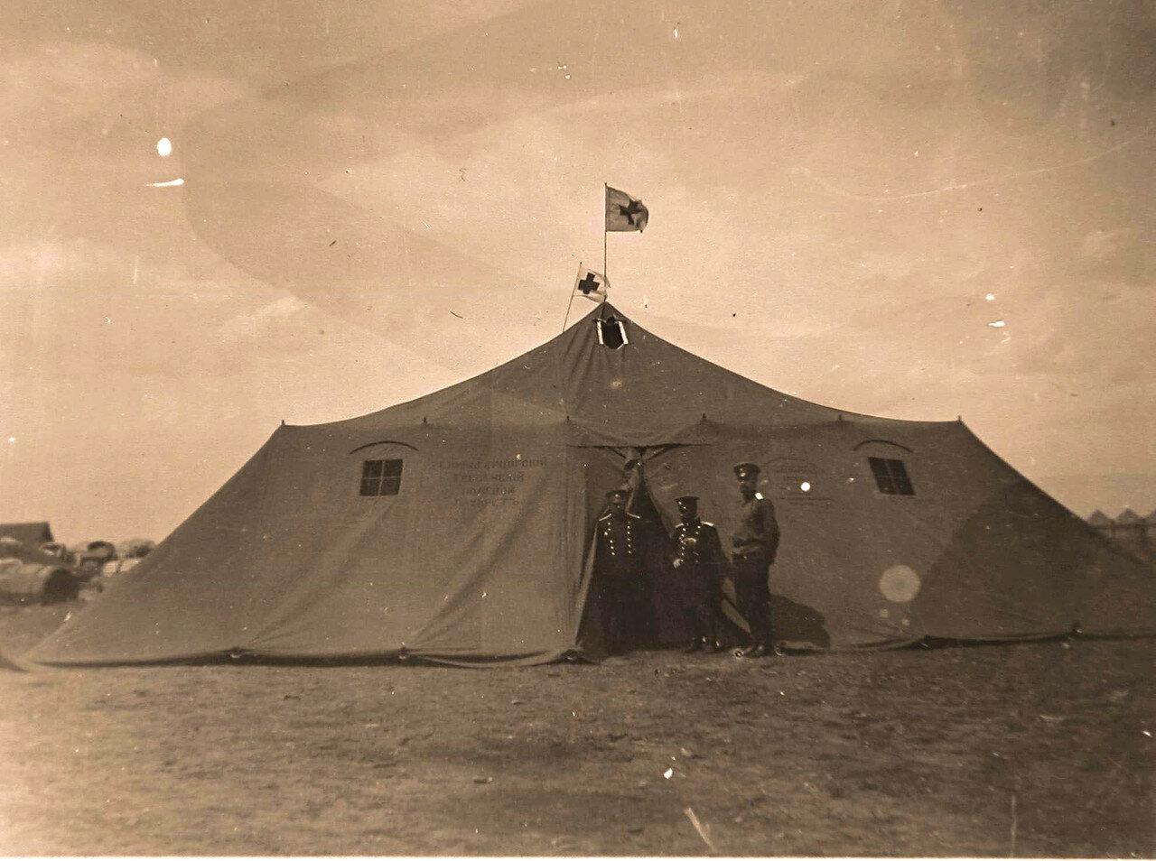 26. Группа военных чинов у входа в одну из палаток Гессенского полевого лазарета образца 1899 года (вид спереди)
