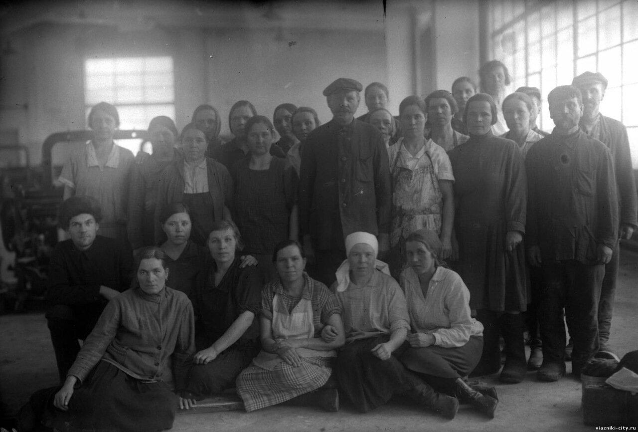 Хозрасчетная бригада №2 фабрики Свободный пролетарий 1931
