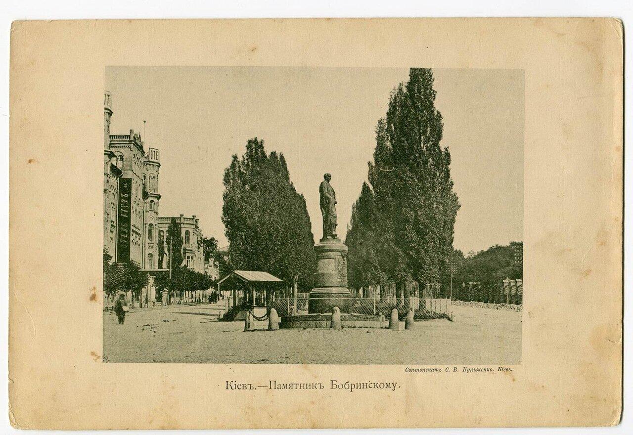 Памятник Бобринскому