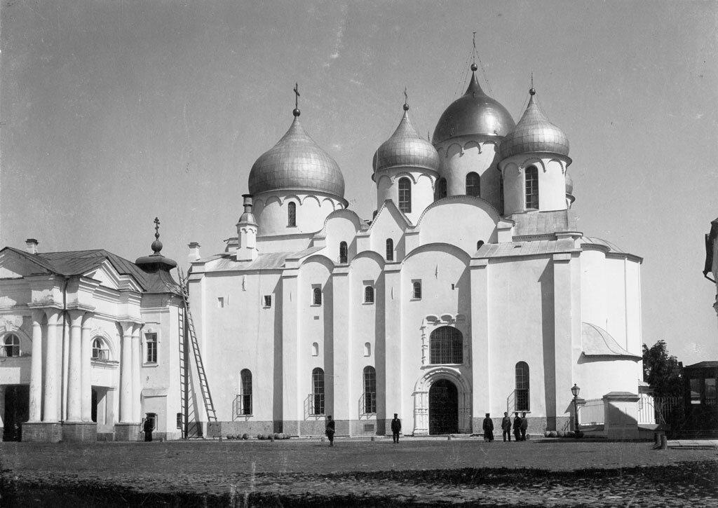 Собор Святой Софии в Великом Новгороде. 1880