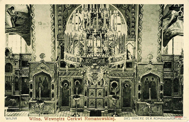 Романовская (Константино-Михайловская) церковь. Иконостас