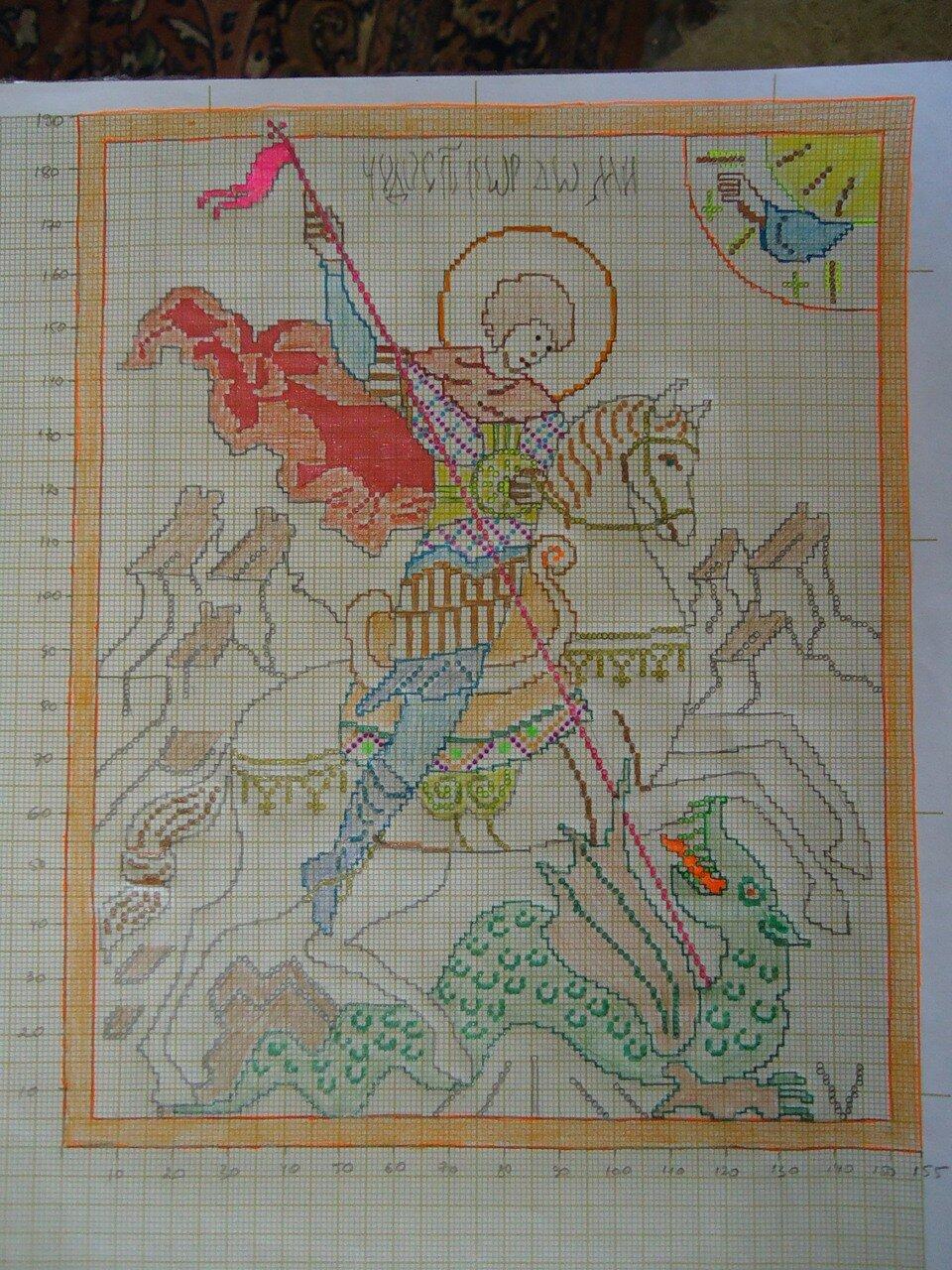Схема Георгия Победоносца