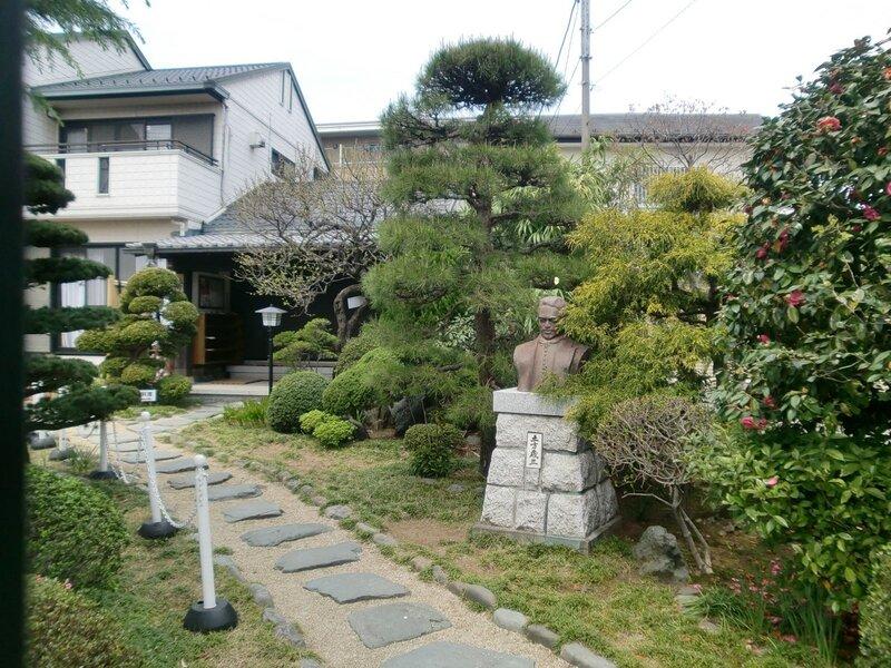 Дом Хиджикаты Тошизо