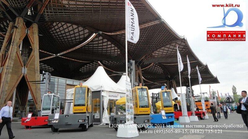 Компания BAUMANN S.r.l. (Италия) Cavaion Sideloaders Baumann представила на выставке LIGNA