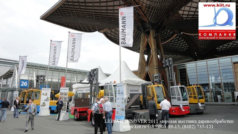 INTERNATIONAL FAIR FOR INTRALOGISTIC CeMAT 2011 HANNOVER (GERMANY) – 2nd - 6th MAY 2011 STAND F06 (Cavaion Sideloaders Baumann)