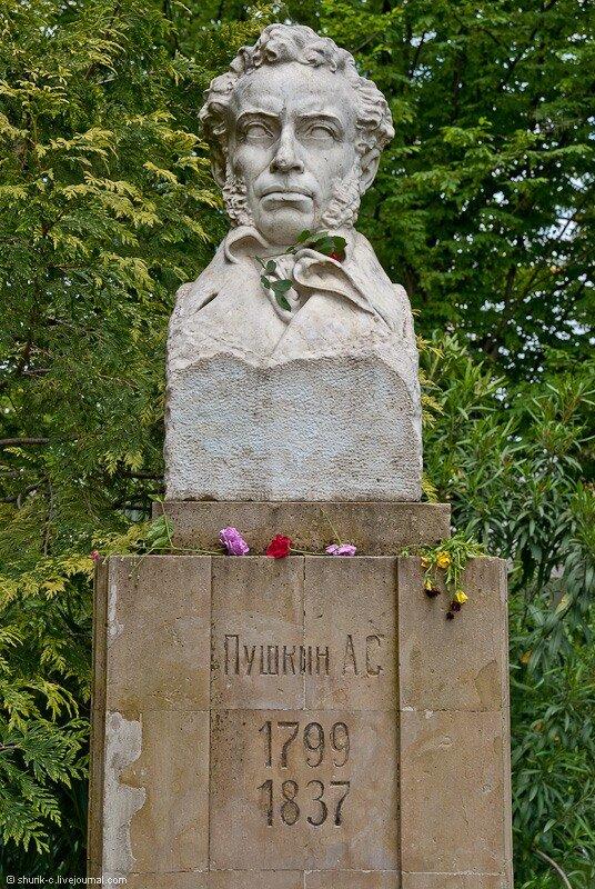А.С.Пушкин в Сочи