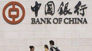 Moody's нашло «дыру» в китайской банковской статистике