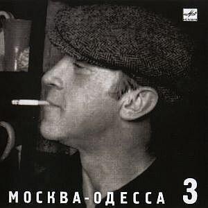 """Владимир Высоцкий - """"На концертах Владимира Высоцкого"""" (22 CD) (2005)"""
