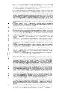 Варианты терминологии крючкового вязания 0_72ad7_dcc62506_M