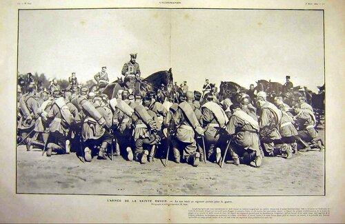 Император Николай II благославляет иконой 148-ой Каспийский пехотный полк в июле 1904 года перед отправкой на Русско-Японскую войну.