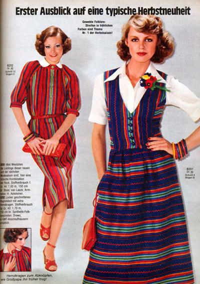 компании предлагают фасоны платьев из немецких журналов мод городе Нижегородской области