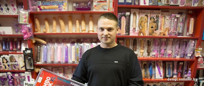 Секс-шоп по белорусски 18+