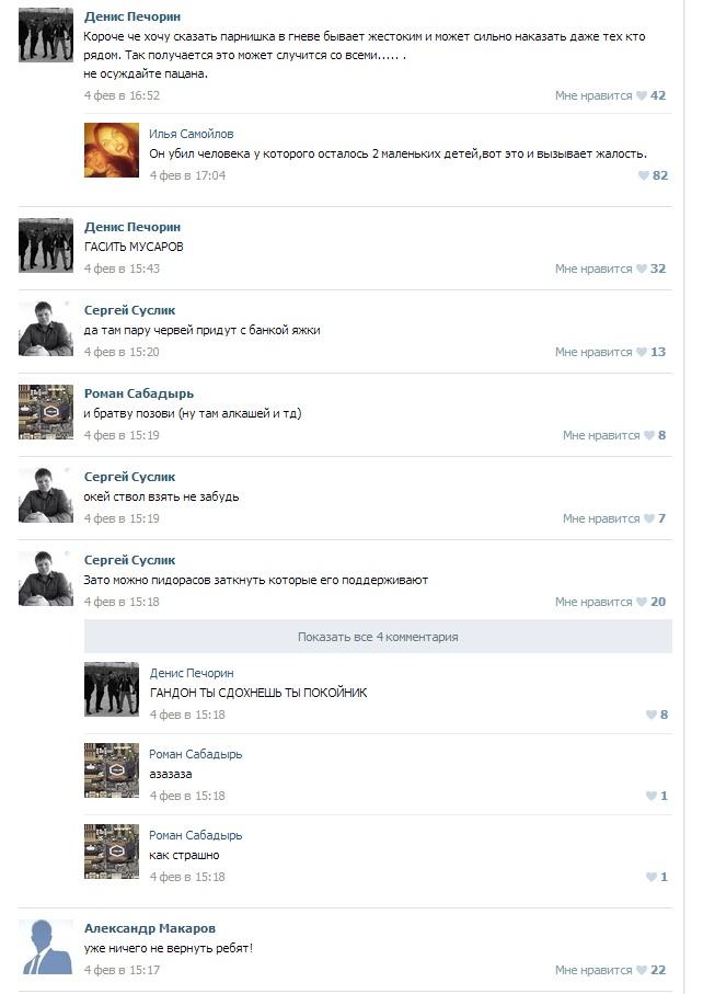 http://img-fotki.yandex.ru/get/4912/130422193.200/0_e17d6_d819a5da_orig