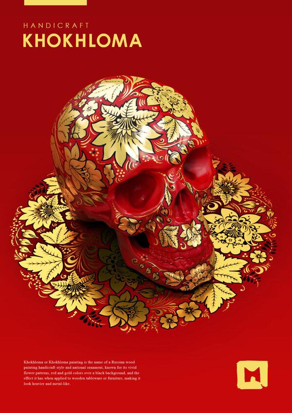 Русское до мозга костей. Наглядное пособие по стилям русской  народной живописи. 7 фото.