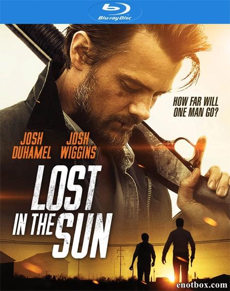 Потерявшиеся на солнце / Lost in the Sun (2015/BDRip/HDRip)