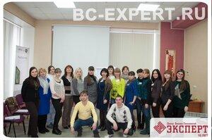 2014-02-05 Тренинг «Завоевание и удержание клиентов»