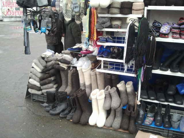 Скоро зима!