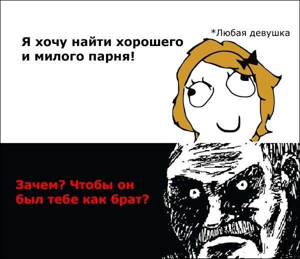 http://img-fotki.yandex.ru/get/4912/220630590.5/0_e905e_5b0f719c_XL.jpg