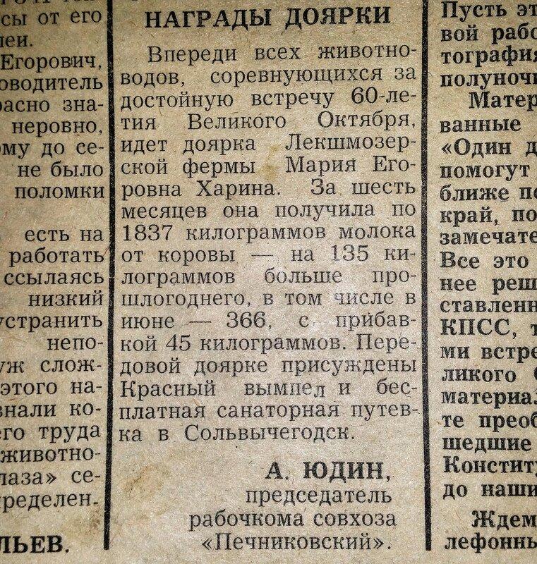 https://img-fotki.yandex.ru/get/4912/2820153.fe/0_10f11a_6bab2f9d_XL.jpg