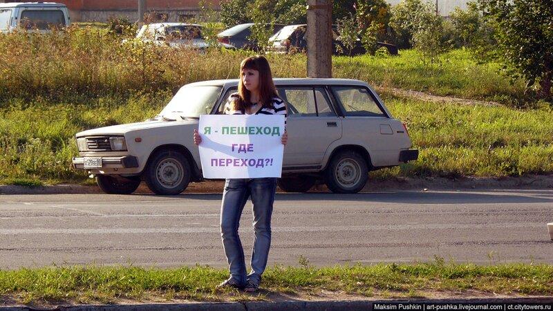 http://img-fotki.yandex.ru/get/4912/28804908.80/0_60163_8ed23c3_XL.jpg