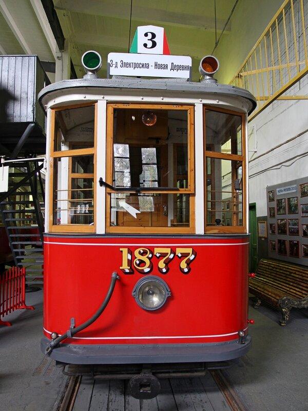 Трамвайный вагон МС-1 №1877 в музее городского электрического транспорта IMG_8768