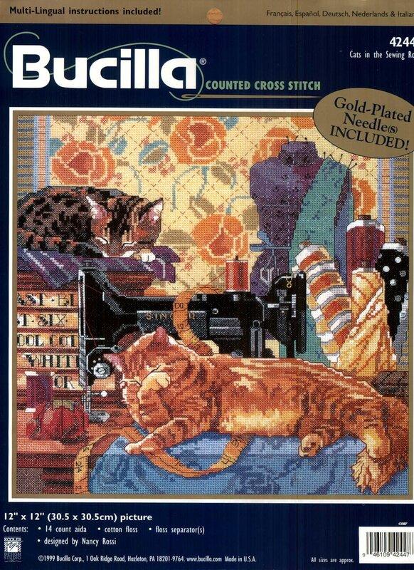 Коты и швейная машинка