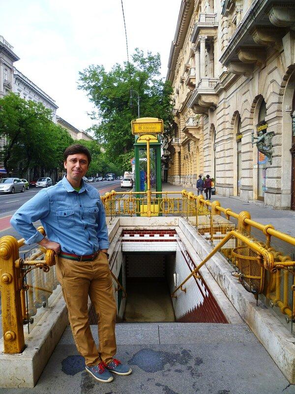 Метро в Будапеште (Subway in Budapest)