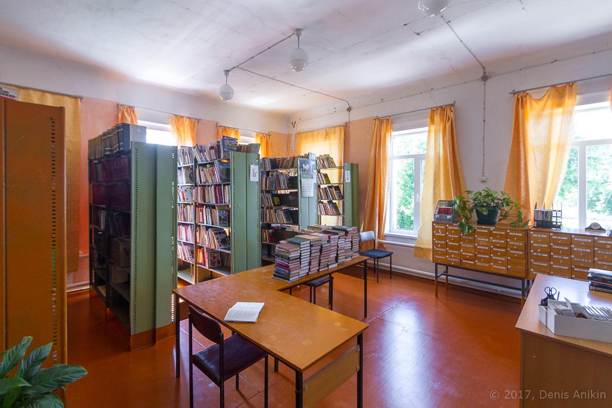 мемориальный музей Лапикова фото 13