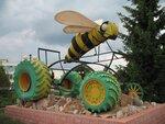 Мценск. Такая вот пчела.