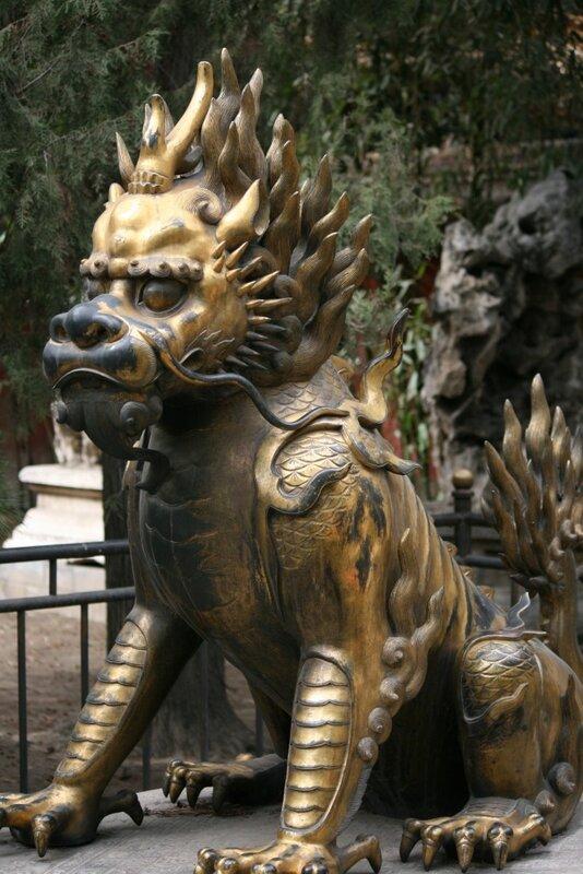 Гугун, мифическое животное Сечжи