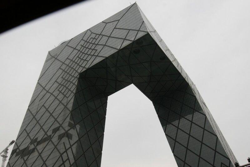 Небоскрёбы Пекина
