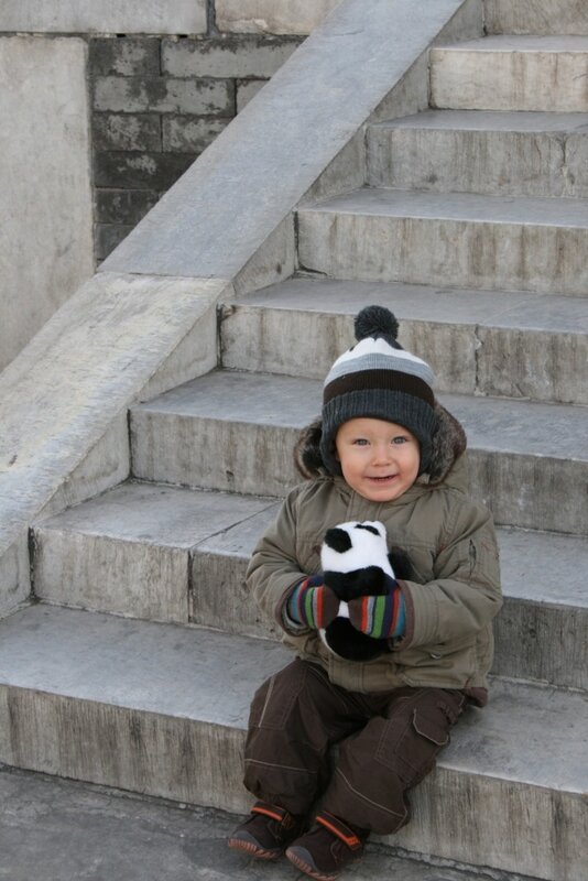 Пекин, Егор и панда