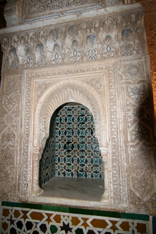 Альгамбра, Зал двух сестёр