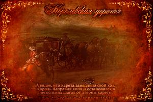 http://img-fotki.yandex.ru/get/4912/56879152.30d/0_e7aee_f62d9ed3_M