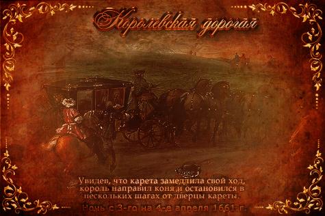 http://img-fotki.yandex.ru/get/4912/56879152.30d/0_e7aee_f62d9ed3_orig