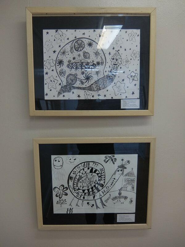 Юрга - Музей детского изобразительного искусства - Картины