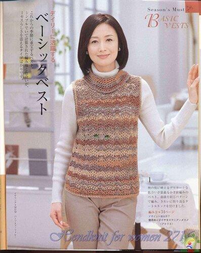 перевод описаний вязания из японских журналов вязание страна мам