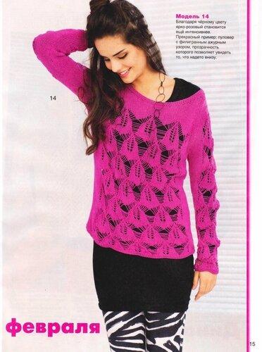 Пуловер со спущенными петлями- фото