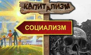 Мы живём в двух Россиях: у них Жуков и Мутко, у нас Матросов и Космодемьянская...