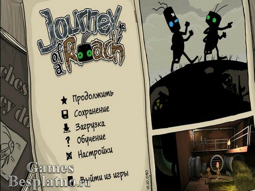Journey of a Roach (рус)