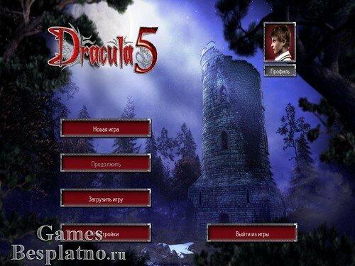 Дракула 5: Наследие крови / Dracula 5: The Blood Legacy