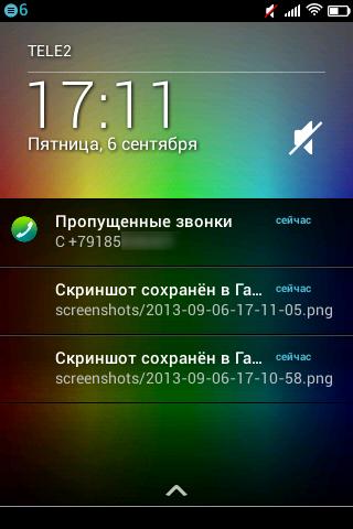 http://img-fotki.yandex.ru/get/4912/9246162.3/0_1181f0_c960e075_L.png