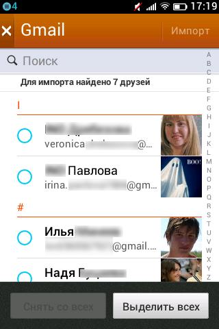 http://img-fotki.yandex.ru/get/4912/9246162.3/0_118200_ee8d3ee5_L.png