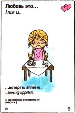 http://img-fotki.yandex.ru/get/4912/97761520.f8/0_805f6_ee1c1505_orig.jpg